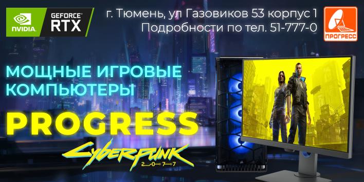CyberPunk-003